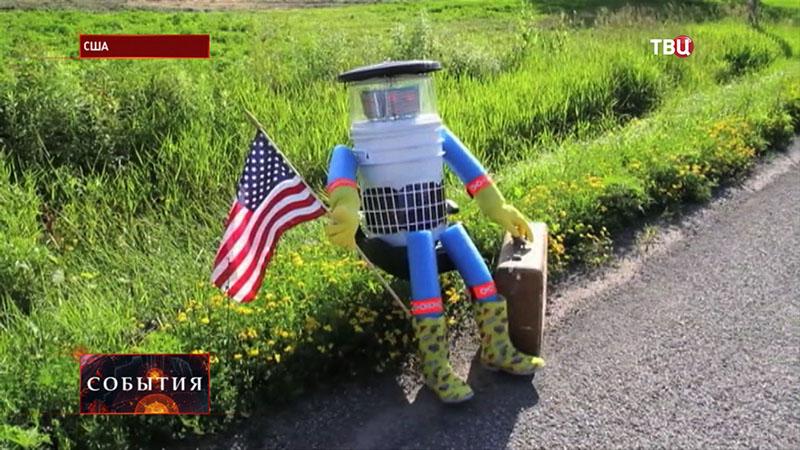 Робот-автостопер