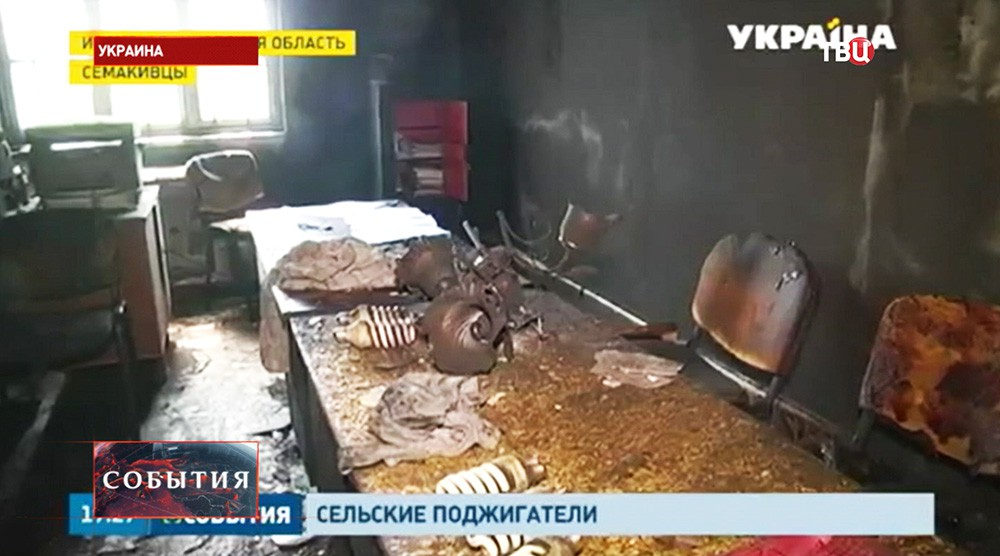 Последствия пожара в сельсовете