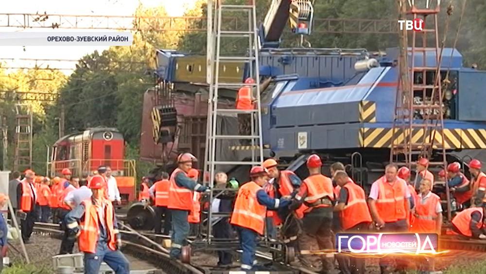 В Подмосковье четыре вагона грузового поезда сошли с рельсов