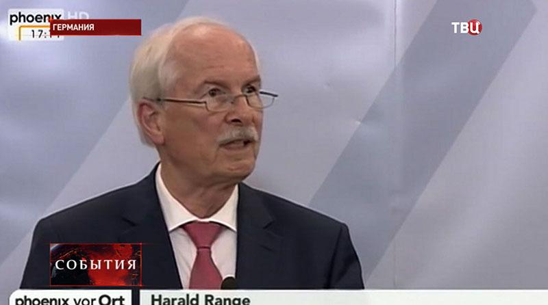 Генерального прокурора Германии Харальда Ранге