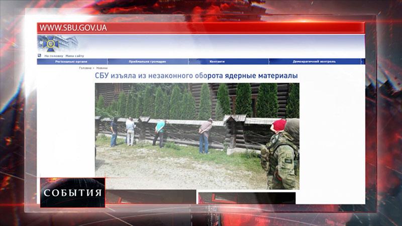 Сайт www.sbu.gov.ua