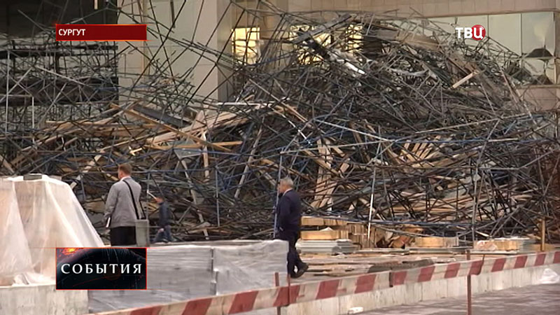 Обрушенное здание Дворца искусств в Сургуте