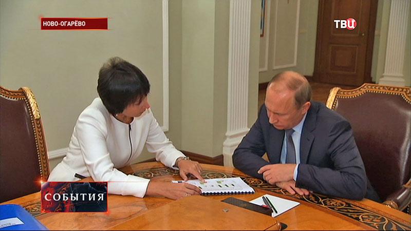 Владимир Путин и помощник генерального директора Александра Румянцева