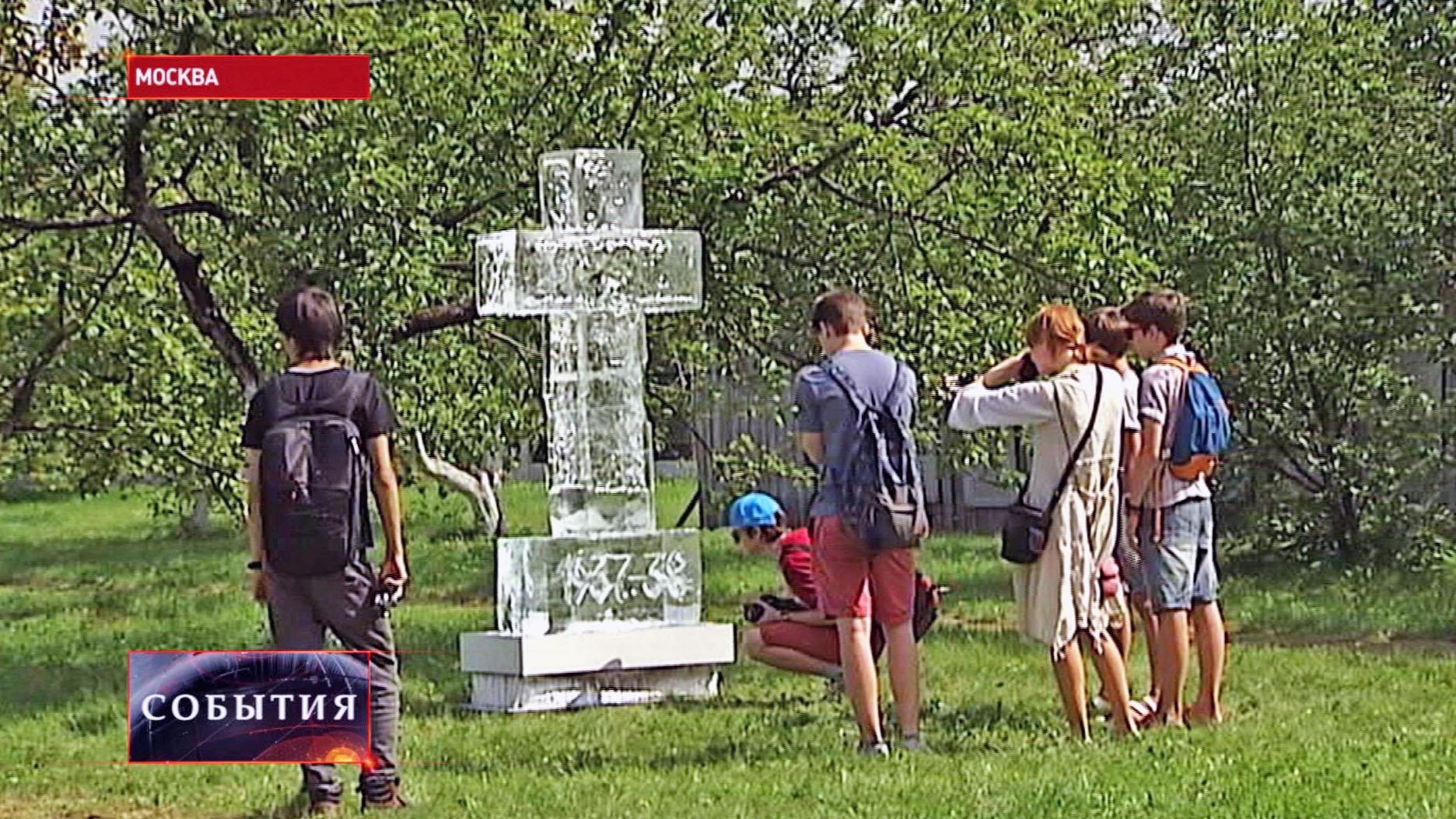 """На месте массовых расстрелов в Бутово появится """"Сад памяти"""""""