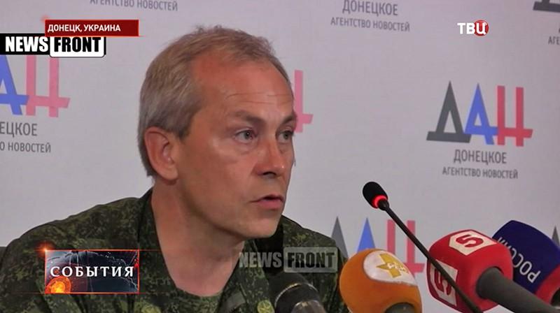 Представитель минобороны Донецкой народной республики Эдуард Басурин