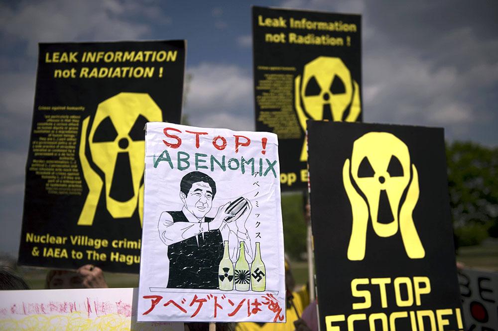 Протест против запуска ядерного реактора в Японии
