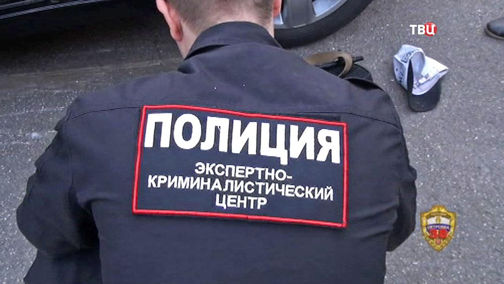 Экспертно-криминалистический центр полиции