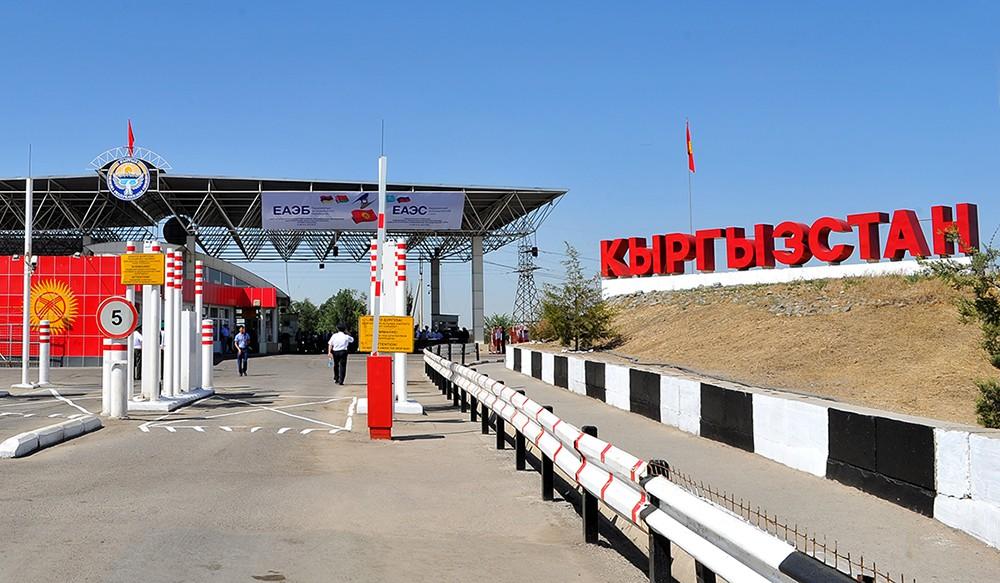 КПП на границе Кыргызии