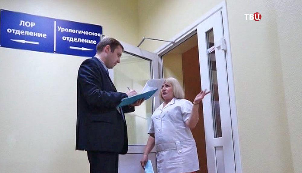 у доктора впроцедурной видео