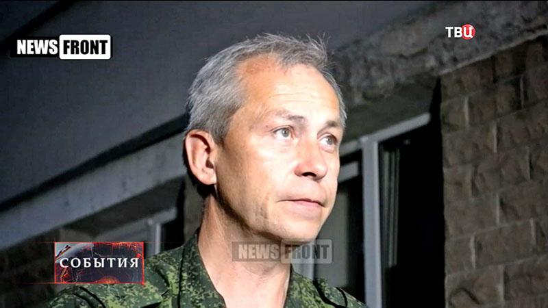 Представитель ведомства Эдуард Басурин
