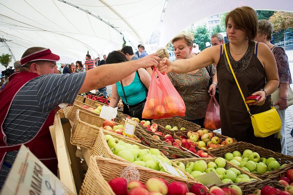 Овощная ярмарка