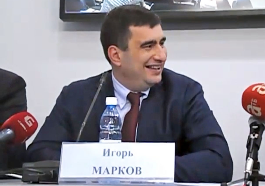 Экс-депутат Рады Игорь Марков