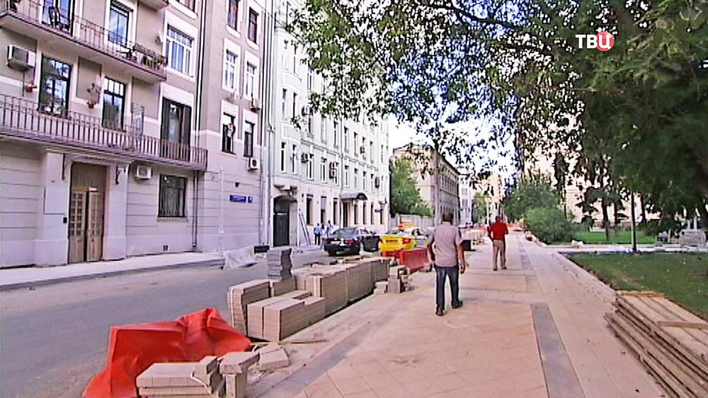 Строительство пешеходной зоны