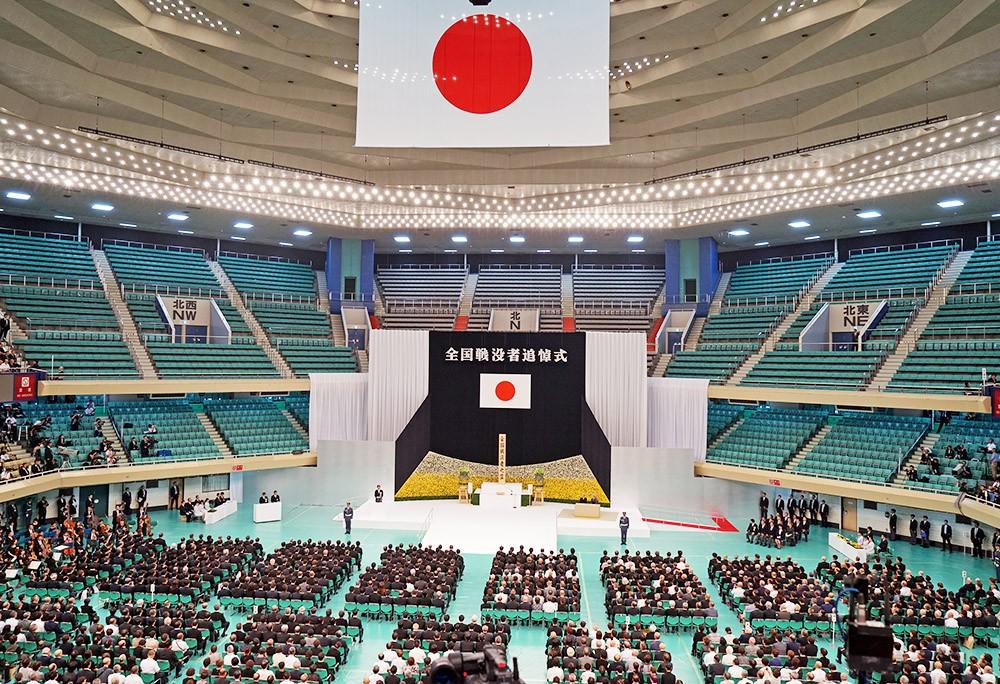 Церемония памяти жертв Второй мировой войны приуроченной к 70-й годовщине капитуляции Японии