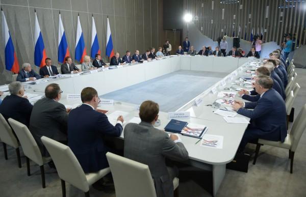 Заседание президиума Государственного совета РФ