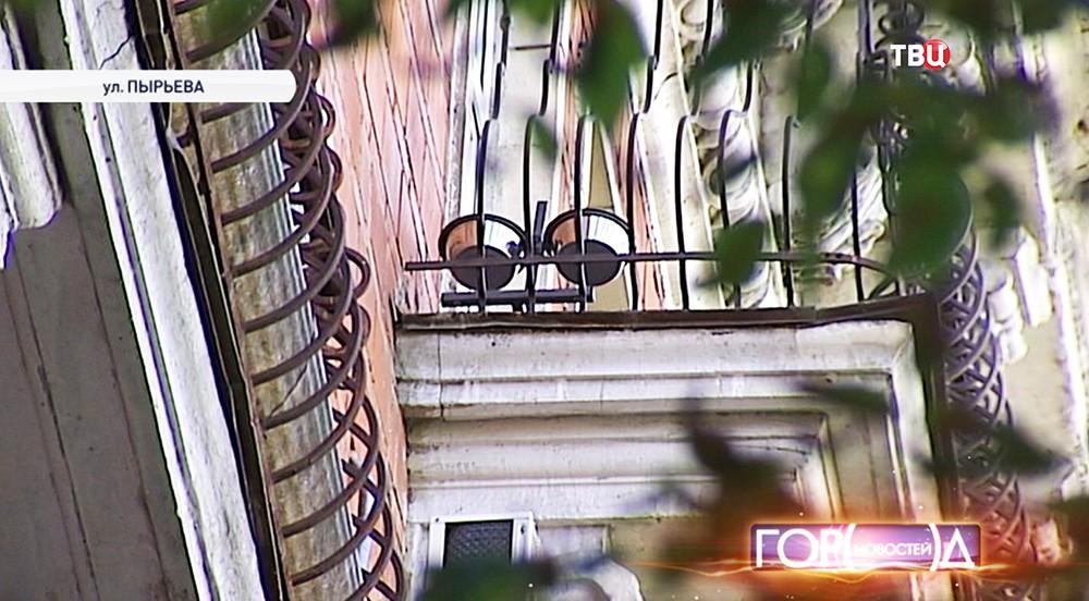Балкон жилого дома