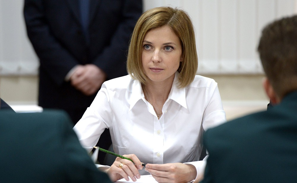 Повышение зарплаты во фсин в 2017 году в россии последние новости