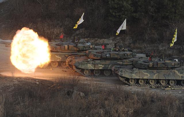 Войска Южной Кореи