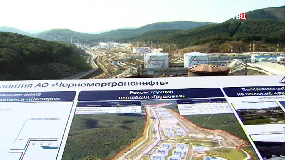 """Открытие технологического тоннеля """"Шесхарис-Грушевая"""""""
