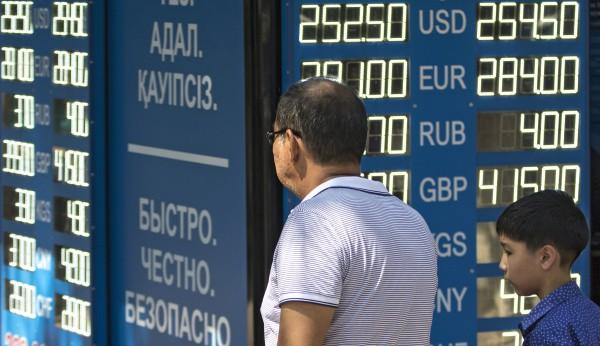 Обменный пункт валют в Казахстане