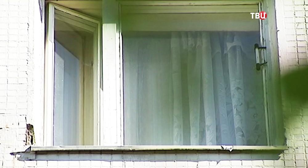 Окно квартиры