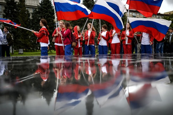 День государственного флага России в 2018 году