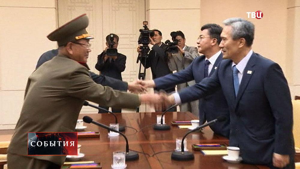 Переговоры между КНДР и Южной Кореей