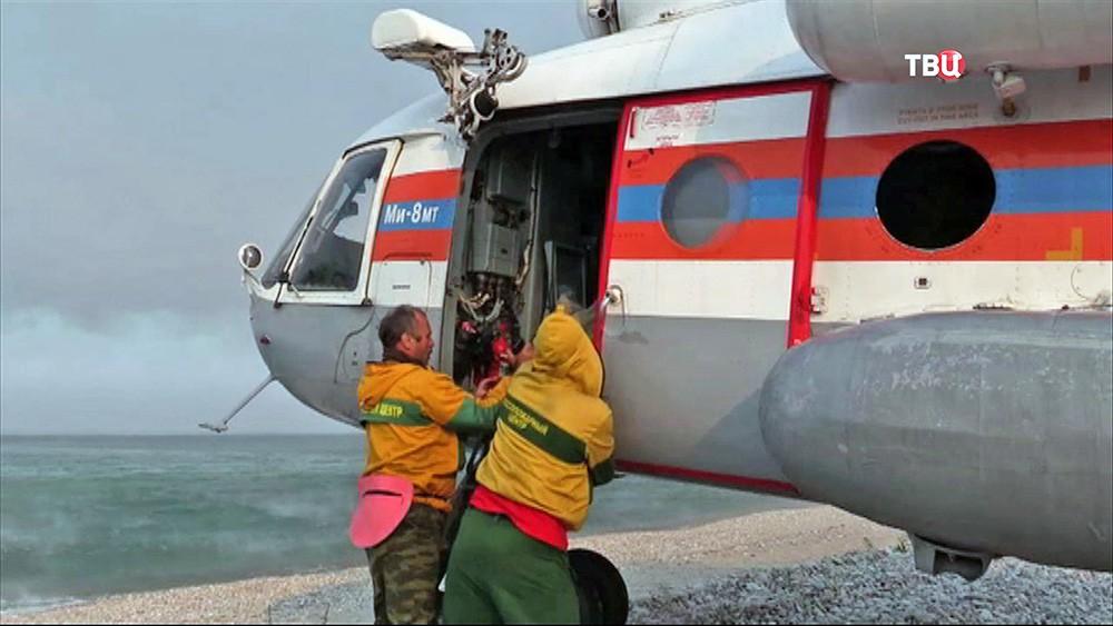 Вертолёт Ми-8мт МЧС России