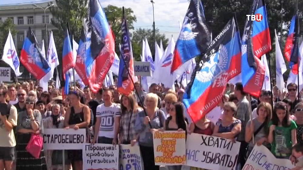 Митинг в Донбассе