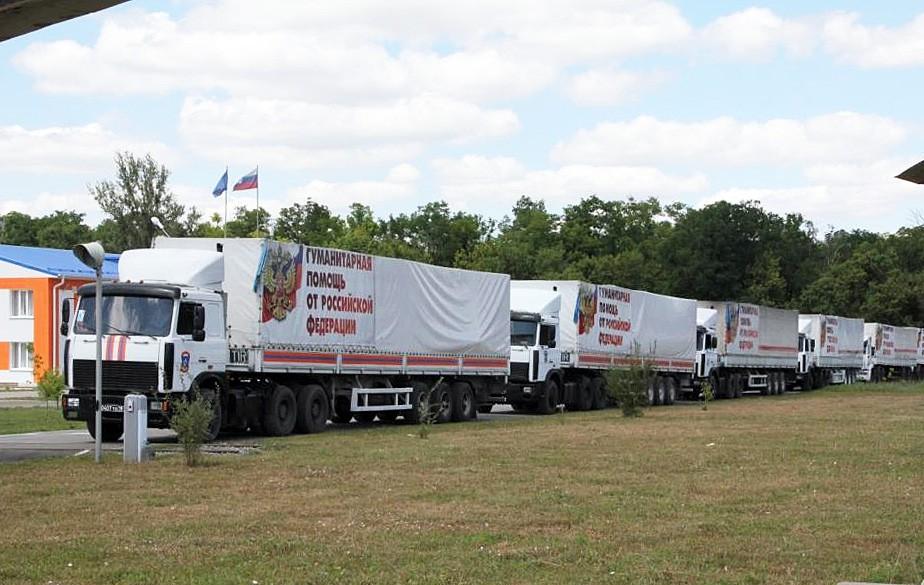 Гуманитарный конвой МЧС для жителей Донбасса