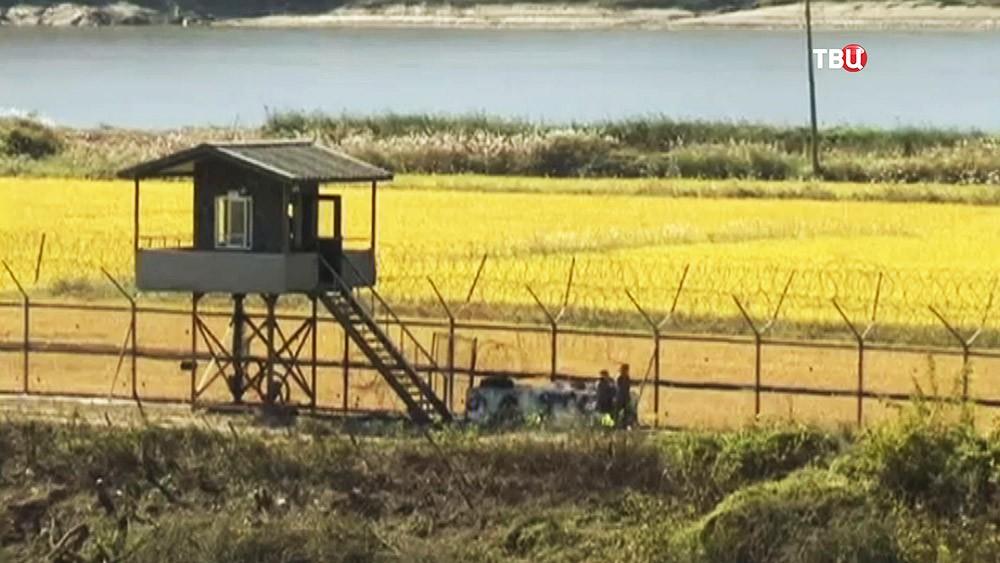 Граница Северной и Южной Кореи