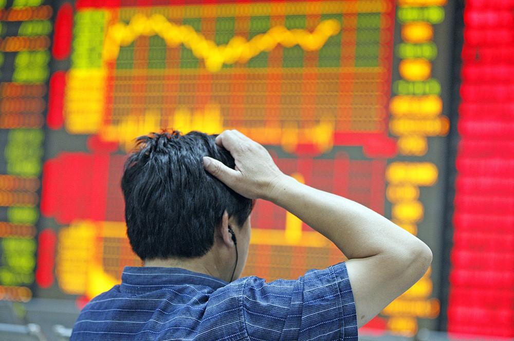 Шанхайской биржа
