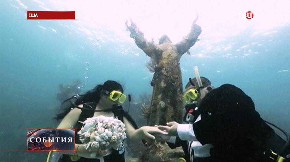 Свадебная церемония под водой