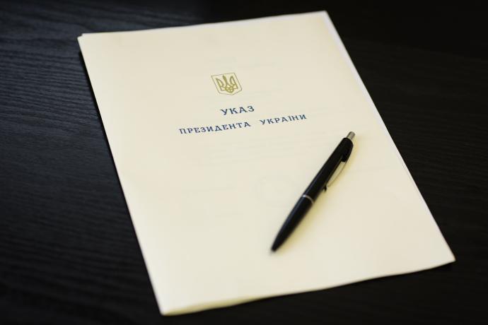 Указ президента Украины