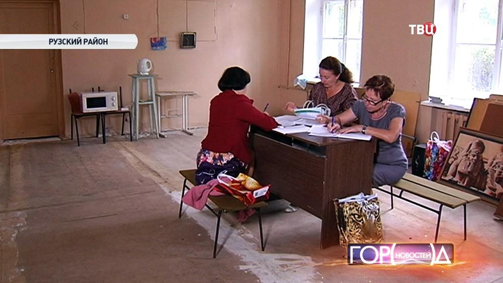 Учителя работают в старой школе №1 в Тучково
