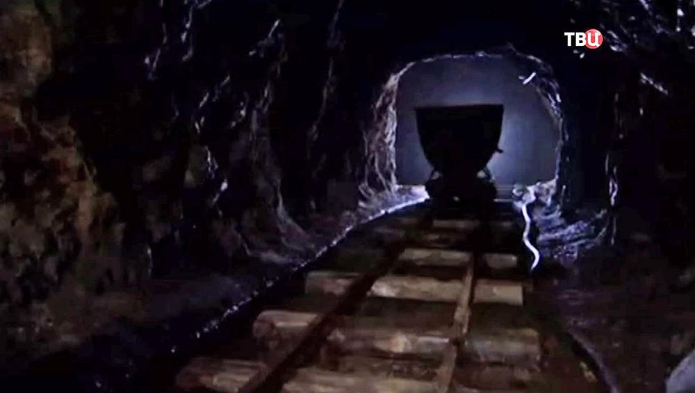 Старый тоннель