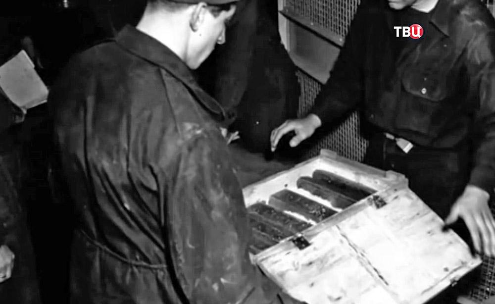 Золото награбленное нацистами во время Второй мировой войны