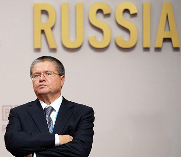 Министр экономического развития Российской Федерации Алексей Улюкаев