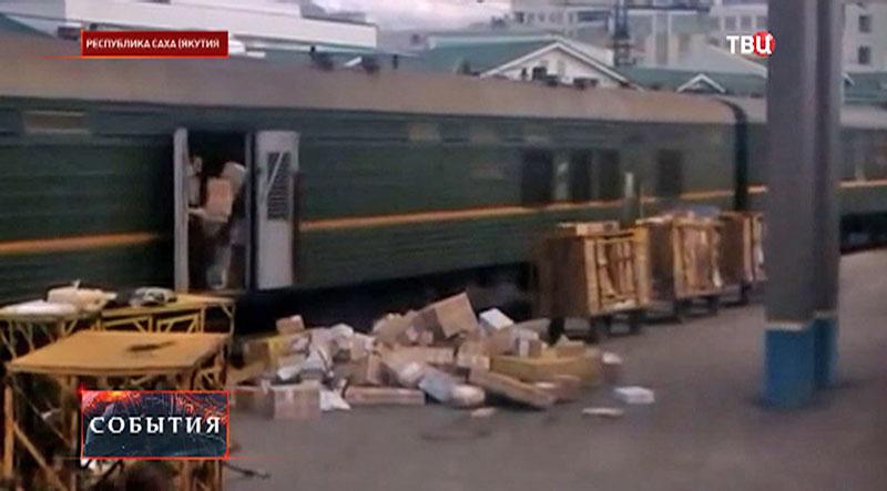 Разгрузка посылок в Якутии