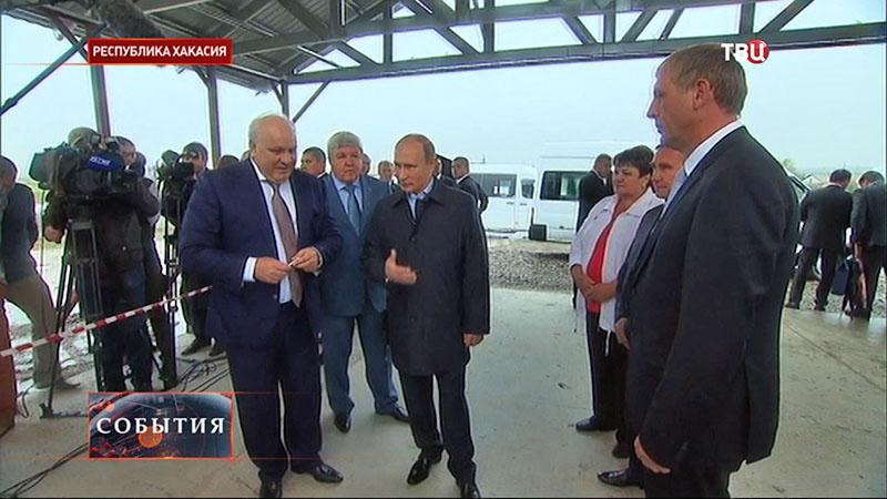 Владимир Путин в Хакасии