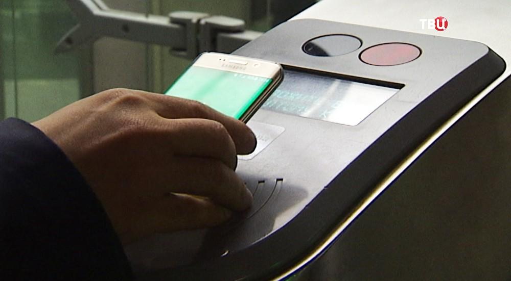 Оплата московского транспорта с помощью мобильного телефона