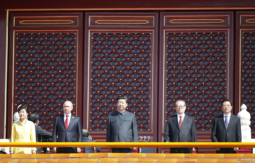 Визит президента России Владимира Путина в Китай