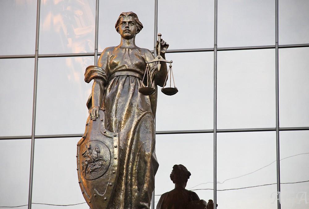 Статуя Фемиды, богини правосудия