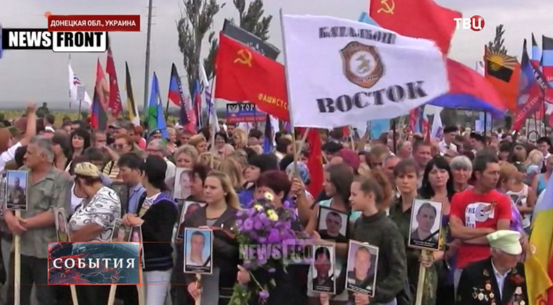 День освобождения Донбасса от фашистских захватчиков