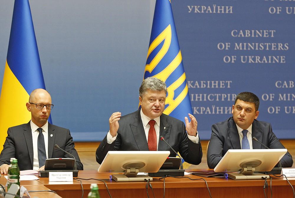 Арсений Яценюк, Пётр Порошенко и Владимир Гройсман