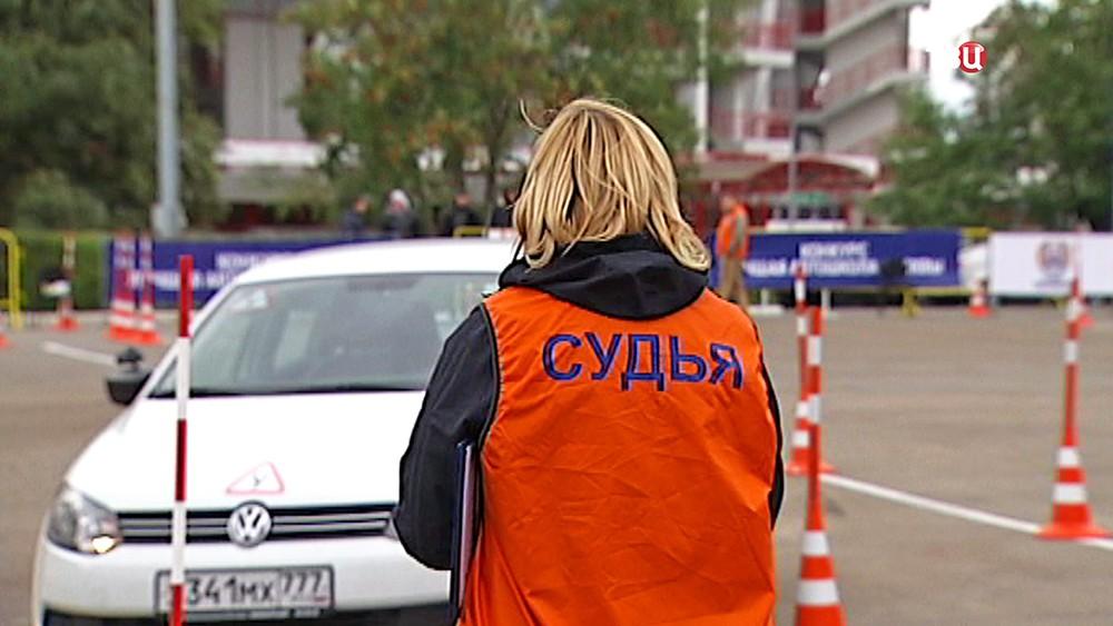 Соревнования между автошколами Москвы