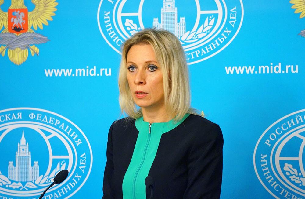 Представитель МИД Мария Захарова