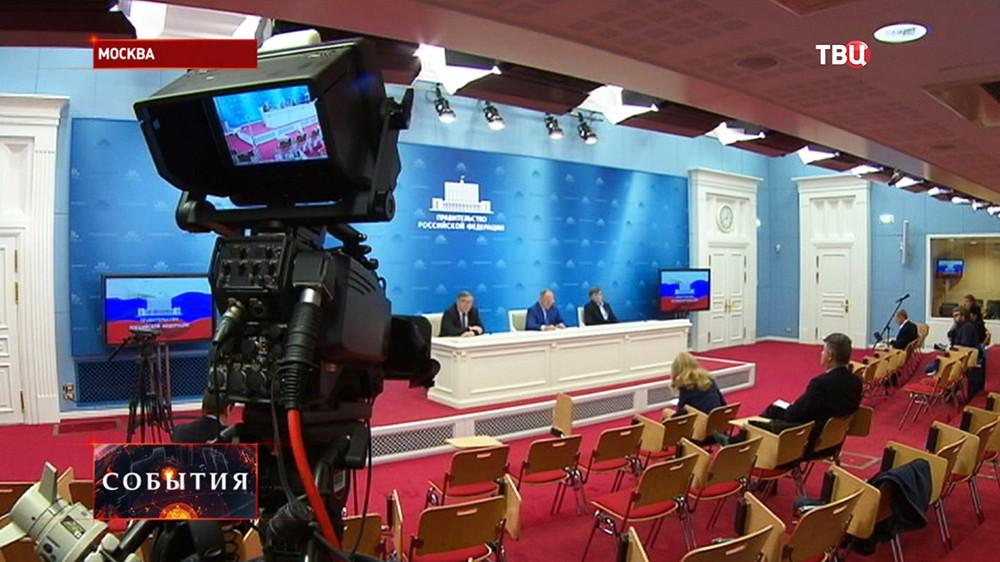 Пресс-конференция в Доме правительства