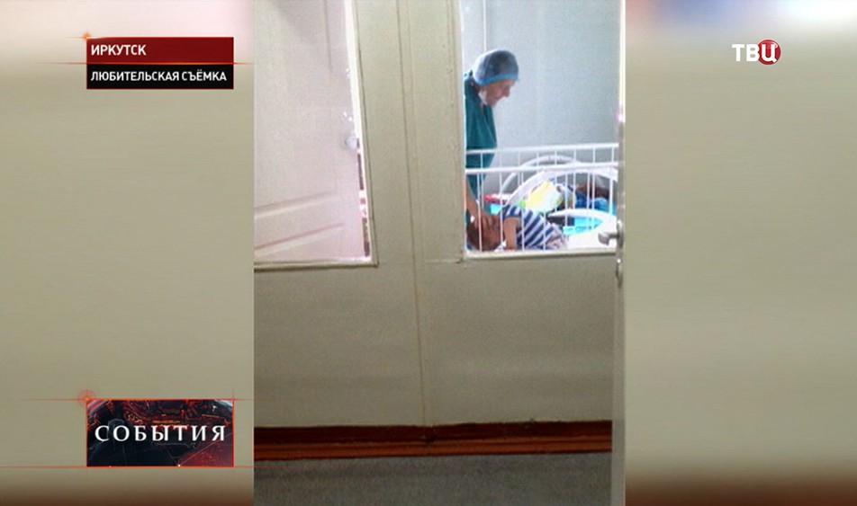 Уренская больница телефон регистратуры