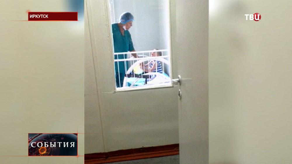 Поликлиника 2 уфа официальный сайт врачи
